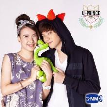 U-PRINCE Series ตอน ทีเรกซ์ | EP.1