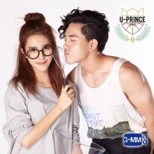 U-PRINCE Series ตอน แดช | EP.1