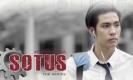 SOTUS The Series พี่ว้ากตัวร้ายกับนายปีหนึ่ง EP.15