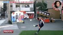 เทพ โพดโพด นากามุระ อดีตทีมชาติญี่ปุ่น โชว์ ปั่น ฟรีคีก! สุดตะลึง