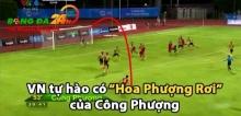 งามหยด! ฟรีคิก ปลิดวิญญาญ เหงียน คองเฟือง เมสซี่ เวียดนาม คู่แข่ง ชนาทิป