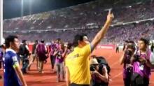 MV ที่ดูกี่ครั้งก็มีความสุข - ทีมชาติไทย 4-2 ไต้หวัน