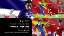 ดูกันยัง? แฟนเพจบอลเวียดนามปล่อยตัวอย่างโหมโรงการแข่งขัน คัดบอลโลก ไทย-เวียดนาม