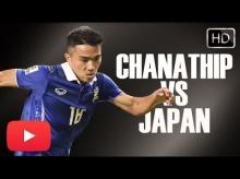 สุดจี๊ด!! ชมฟอร์มเต็ม ๆ เมสซี่เจ นัดเจอทีมชาติญี่ปุ่น
