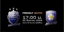 Full Match บุรีรัมย์ ยูไนเต็ด (U17) ชนะ เลสเตอร์ซิตี้ (U17)