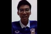 หนุ่มเวียดนามหัวใจไทย!! 13 ต.ค.นี้เชียร์บอลไทยเต็มที่ พูดไทยชัดแจ๋วน่ารักสุดๆ!!