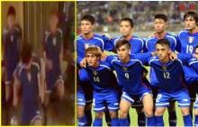 สเต็ปแดนซ์ข่มขวัญก่อนแข่งของ ทีมชาติใต้หวัน...เจองี้'พี่ๆช้างศึก'ต้องสู้นะ..
