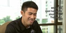 คลิปชวนยิ้ม เมื่อAFFถาม สารัช ว่า ใครหล่อที่สุดในทีมชาติไทย คำตอบคือ?
