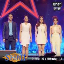 ย้อนหลัง thestar 11 (4 เมษายน 2015)