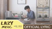 ครึ่งหนึ่งของหัวใจ - Mr.Lazy Feat.เบล สุพล