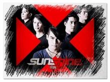 ของไม่ตาย (One More Chance) : Sunshine
