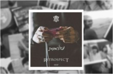 ใหม่ล่าสุด!! ภาพถ่าย - Retrospect「Official MV」