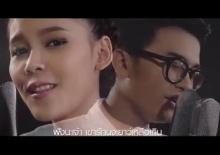 MV. บอกรักฝากใจ (Official Ost. ลูกทุ่งซิกเนเจอร์)