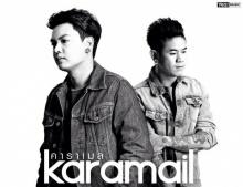 วน (Loop) : Karamail