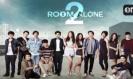 บทเรียนจากน้ำตา (ost. Room Alone The Series 2) - พราว อรณิชา