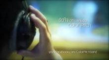 ขัดใจ - COLORPITCH [Official MV]