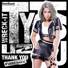 ช่างเธอ (Wreck-it) - Thank You KAMIKAZE