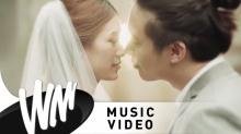 ทางของฝุ่น (Dust) - Atom ชนกันต์ [Official MV]