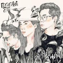 Room39 - อย่าให้ฉันคิด [Official MV]