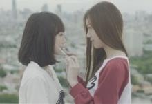 fellow fellow - จูบปาก