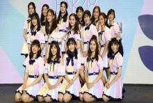 'ฤดูใหม่'  BNK 48 รุ่น 2