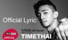 ไม่เป็นไร (All Good) feat.TJ 3.2.1 : Timethai