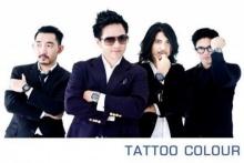 เพลงของเรา [MV]  Tattoo Colour