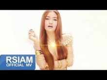 เมรี : กระแต - กระต่าย อาร์ สยาม [Official MV]