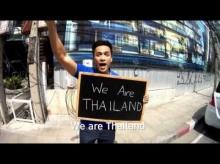 ฟังกันรึยัง? WE ARE THAILAND กู่ร้อง เชียร์ ทีมชาติไทย ให้ดังก้อง