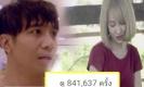 ชื่อนี้การันตี ความแรง!! MV ใหม่ ก้อง ห้วยไร่ คนแห่ดูครึ่งวันเฉียดล้าน (คลิป)