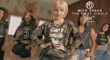 แห่ เพลงเต้นสนุก ๆ จากเกิร์ลกรุ๊ปกลุ่มใหม่ MilkShake