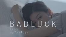 lipta feat.the toys - bad luck เนื้อเพลง