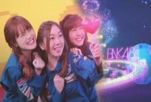 BNK Festival / BNK48