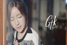 GTK - แพ้