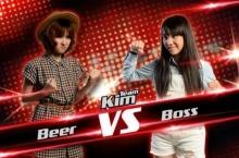 เธอ - เบียร์ VS บอส The Voice Thailand