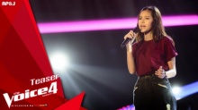 Teaser : The Voice Thailand ซีซั่น 4 สัปดาห์ที่ 5 วันที่ 4 ต.ค. 58