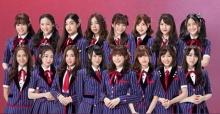 ดูกันยัง? Shonichi The Stories เพลงใหม่จาก  BNK48