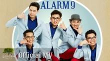 ถ้าคุณโทรมา (ใน10นาทีนี้) : Alarm9 [Official MV]