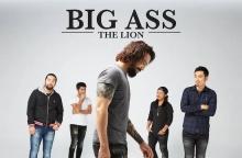 รักเหอะ - เพลงใหม่ของ BIG ASS