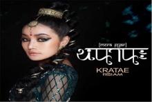 หนานะ (Mera Pyar) : กระแต Rsiam