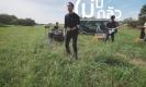 ไม่มีกลัว - Crescendo (Official MV)