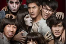 3 เซ็ท สยอง โปสเตอร์หนัง!!! 11-12 -13 รักกันจะตาย (ชมคลิปตัวอย่าง)