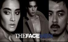 เดอะเฟซ เมน ไทยแลนด์ The Face Men Thailand EP.1