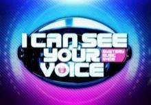 I Can See Your Voice นักร้องซ่อนแอบ EP.71 ติ๊ก ชีโร่