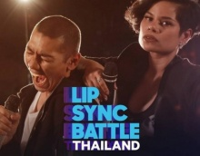 Lip Sync Battle Thailand EP.1 ใหม่ ดาวิกา VS. มาริโอ้ เมาเร่อ