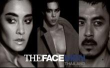 เดอะเฟซ เมน ไทยแลนด์ The Face Men Thailand EP.3