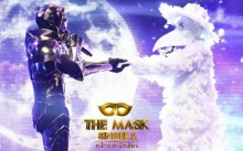 THE MASK SINGER หน้ากากนักร้อง 2 EP.14 FINAL GROUP B