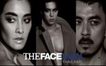 เดอะเฟซ เมน ไทยแลนด์ The Face Men Thailand EP.2