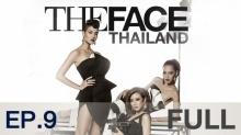 The Face Thailand Season 3 EP.9