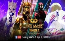 THE MASK SINGER หน้ากากนักร้อง 2 EP.3